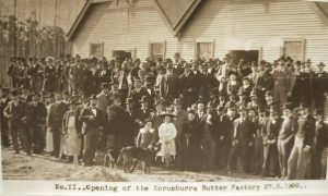 butter factory opening 1900